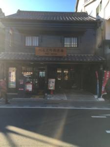 kawagoe004