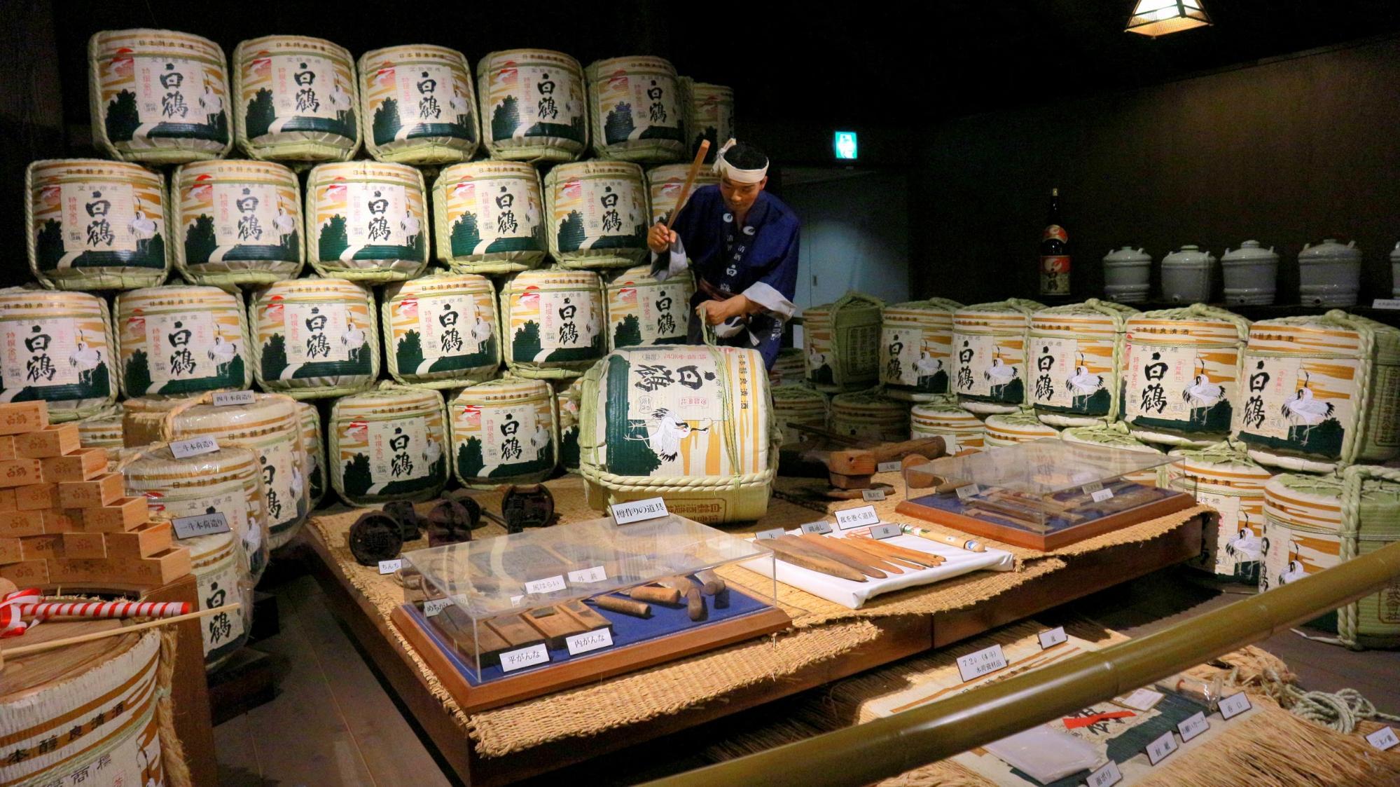 sake in Kobe